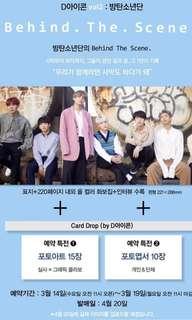 BTS 寫真 +15相+10postcard     預計20/4 韓國出貨 18/3截單 已截單!