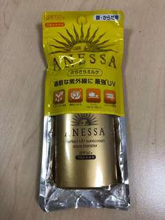 Anessa Perfect UV sunscreen aqua booster
