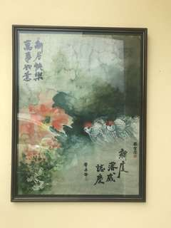Painting chinese ink
