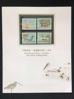 中國香港一瑞典聯合發行:水鳥