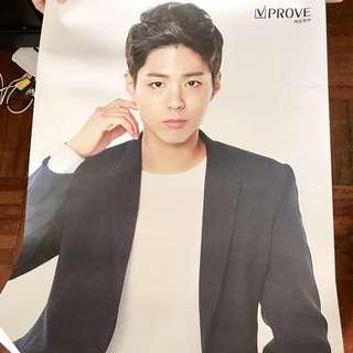 朴寶劍 prove poster