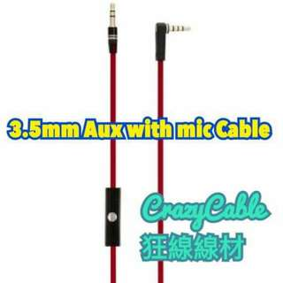 3.5mm Aux with mic Cable