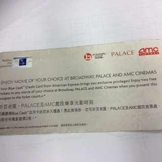 百老匯/PALACE/AMC 戲院戲票2張