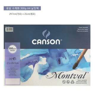CANSON WATERCOLOR PAPER MONTVAL