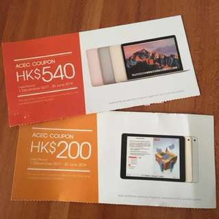 IPad&MacBook coupon