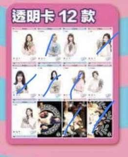 收!Twice專輯卡第三輯特別卡透卡夜光卡鐳射卡
