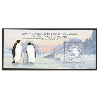 FRENCH ANTARCTIC 2018 20TH ANNIV. ANTARCTIC TREATY ON ENVIRONMENTAL PROTECTION (MAP & PENGUINS) TEXTURED SOUVENIR SHEET OF 1 STAMP IN MINT MNH UNUSED CONDITION