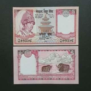 Nepal 5 Rupees 🇳🇵 !!!