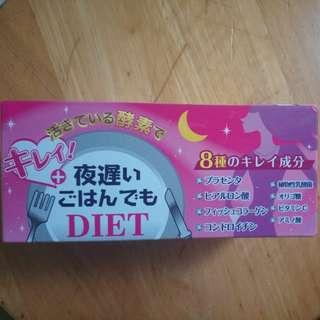 日本 ORIHIRO NIGHT DIET 新谷酵素(粉紅色 美容版) ( 1 盒 )( 包平郵 )