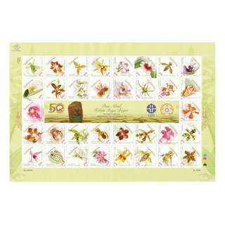 INDONESIA 2017 BOGOR BOTANICAL GARDENS 200TH ANNIV. ORCHID LARGE SOUVENIR SHEET OF 34 STAMPS IN MINT MNH UNUSED CONDITION