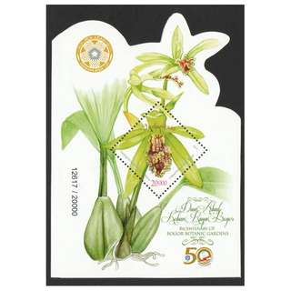 INDONESIA 2017 BOGOR BOTANICAL GARDENS 200TH ANNIV. ORCHID SHAPED SOUVENIR SHEET OF 1 STAMP IN MINT MNH UNUSED CONDITION