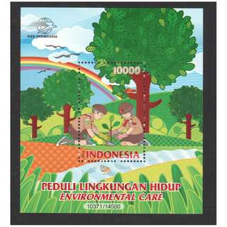 INDONESIA 2017 ENVIRONMENTAL CARE (TREE PLANTING) SOUVENIR SHEET OF 1 STAMP IN MINT MNH UNUSED CONDITION