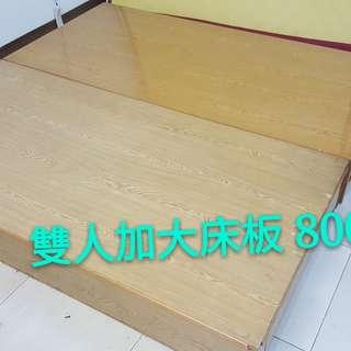 雙人加大床板 6×7