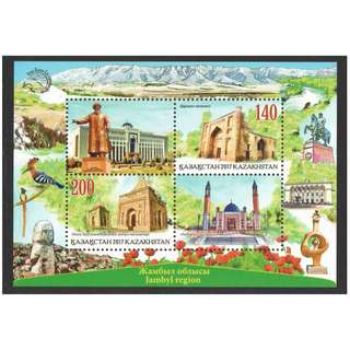 KAZAKHSTAN 2017 JAMBYL REGION (ARCHITECTURE) SOUVENIR SHEET OF 2 STAMPS WITH LABELS IN MINT MNH UNUSED CONDITION