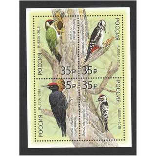 RUSSIA 2018 BIRD WOODPECKERS SOUVENIR SHEET OF 4 STAMPS IN MINT MNH UNUSED CONDITION