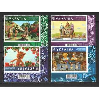UKRAINE 2017 CARTOONS ANIMATION COMP. SET OF 4 STAMPS IN MINT MNH UNUSED CONDITION