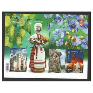 UKRAINE 2017 ZHITOMIR REGION (ARCHITECTURE, FLOWERS) SOUVENIR SHEET OF 4 STAMPS IN MINT MNH UNUSED CONDITION