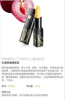 Cherry lipstick