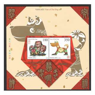 VANUATU 2018 LUNAR NEW YEAR OF DOG ZODIAC SOUVENIR SHEET OF 2 STAMPS IN MINT MNH UNUSED CONDITION