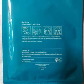 Water Bank Doublr Gel Soothing Mask