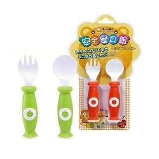 Simba Spoon and Fork *SALE*