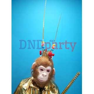 Monkey King Crown