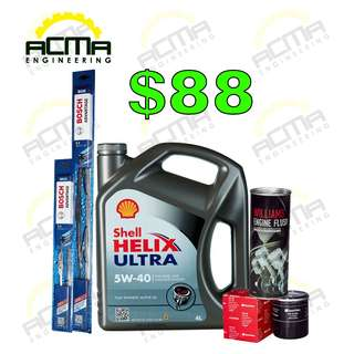 SHELL HELIX ULTRA Car Servicing Package