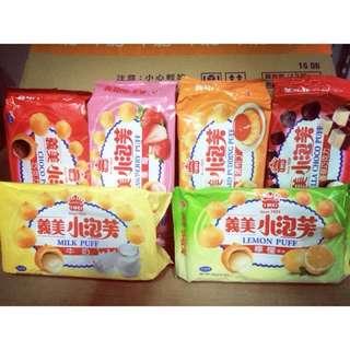 吉米台灣代購 義美小泡芙 台灣零食