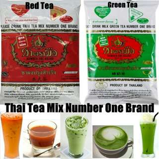 Thai RED Tea 400g & GREEN Tea 200g , No.1 BRAND (PACK COMBO)