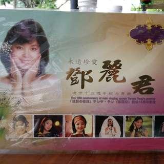 Teresa Teng Memorial Stamp and Gold Bar