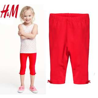 Authentic H&M 95% Organic Red Soft Cotton Girl's Leggings