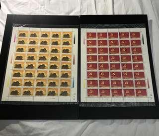 China Stamp - J178 建党七十周年 大版 Pane / Full Sheet / Big Sheet 中国邮票 1991