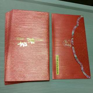 Red Packet - Maybank