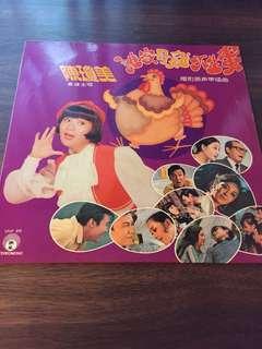 电影原声带插曲-丽风唱片 LP品相很好!
