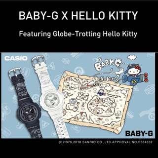 Limited Hello kitty BabyG