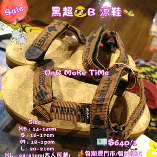 Sale 黑超😎B 涼鞋👡(啡色22-23cm)