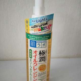 Hada labo super hyaluronic acid hydrating cleansing oil