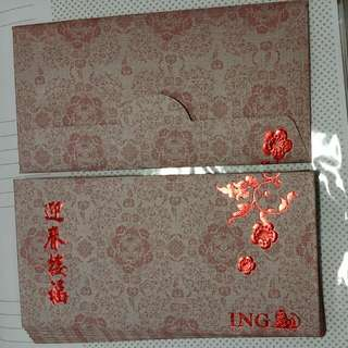 Red Packet -- ING