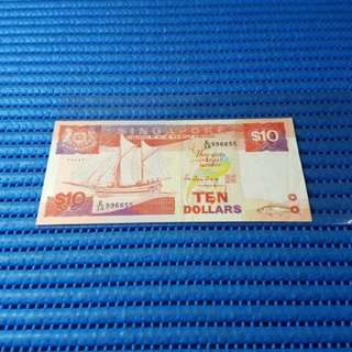 996655 Singapore Ship Series Note E/38 996655 Nice Double Digits Number Dollar Banknote Currency HTT