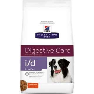 🚚 Hills 狗 id i/d 1.5kg LOW FAT 消化系統護理 低脂 希爾斯 希爾思  犬用 10356HG