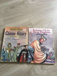 Chinese history story book