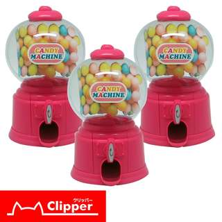 Coin Bank_Candy Machine Hot Pink (Bundle of 3)