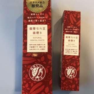 日本產天然牙膏