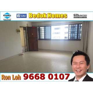 Near Tanah Merah MRT Station 4i HDB Blk 52 New Upper Changi Road For Sale Resale Flat
