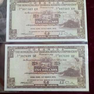 Used HK notes x 4