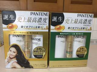 Pantene damage extra care shampoo +conditioner +intensive vita milk
