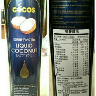 Cocos藍標椰子油