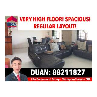 HDB 4A for sale @ 749 Woodlands Circle!