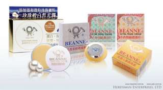 Beanne extra pearl cream taiwan
