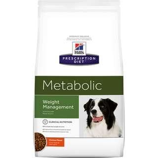 🚚 Hills 狗 1.5kg Metabolic 肥胖基因代謝 希爾斯 希爾思 處方食品 處方飼料 3116HG 犬用